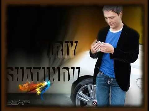 Юрий Шатунов -Твой дневник