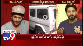 Marijuana Sezied from Adikeshavulu's Grandson Car, Diganth,  Prajwal Devaraj Alleged Involved