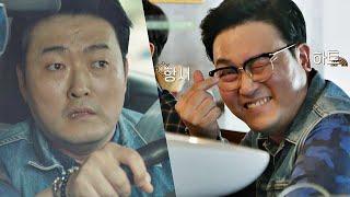 ☆촬영장 에너자이저☆ 독보적 개성의 감초 배우 이준혁(Lee Jun-hyeok)  〈바람이 분다(thewindblows)〉 스페셜