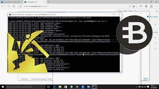 Minar criptomonedas con la terminal de Windows