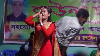 bondu amar perm o jala।singer farzana folk song ratv live.