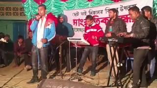 একাকী মন আজ নীরবে By SK Band