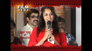 Mem Vayasuku Vacham - NGR -- Film News Mem Vayasuku Vacham Press Meet