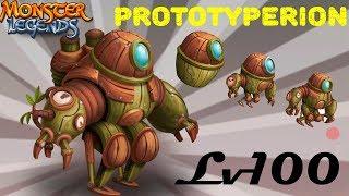 Prototyperion 1-100 Monster Legends Эпический Монстр на прокачку