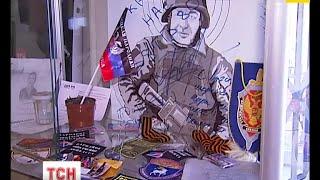 Журналісти ТСН розповіли у книзі про війну на Донбасі - (видео)