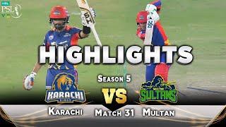 Karachi Kings Inning Full Highlights | Karachi vs Multan | Match 31 | HBL PSL 2020 | MB2T