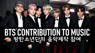BTS' CONTRIBUTION TO MUSIC (방탄소년단의 음악제작 참여)