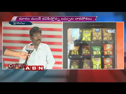 Public Opinion on Hyderabad AC bus shelters | Telangana