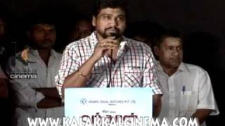 Bodinayakanur Ganesan - Nandha, Thaman, at Vandhan Vendran Audio Launch