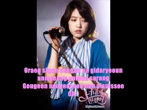 Heartstrings Themesong - To Love Me The Day We Fell In Love (...