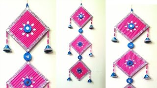 Newspaper wall hanging || Newspaper Crafts