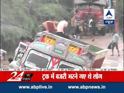 Truck stranded in heavy rains  in Tonk, rajasthan