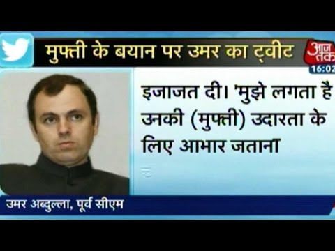 Omar Abdullah Responds To Mufti Mohammad's Press Address On Twitter