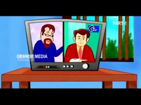 Kunchu Star Singer-malayalam Cartoon - Part 1 video