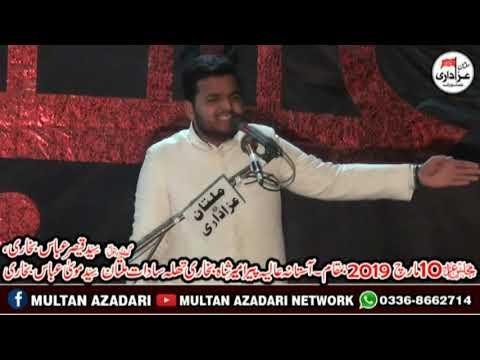 Allama Muhammad Raza Hashmi I Majlis 10 March 2019