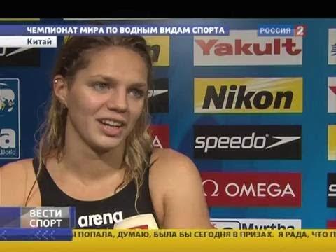 """Золотое """"серебро"""" Анастасии Зуевой"""
