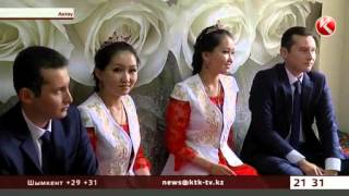 В Актау братья-близнецы женились на сестрах-близняшках