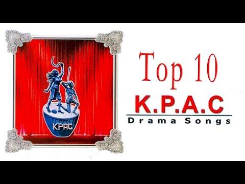 Top 10 KPAC Drama songs   Malayalam Audio Jukebox