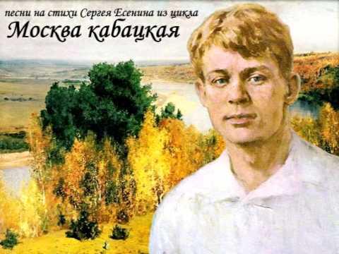 Походные песни - Кабатская
