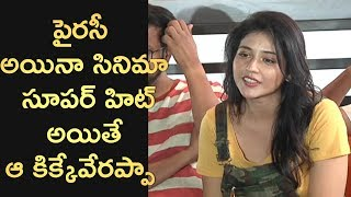 Priyanka Jawalkar Speech @ Taxiwala Movie Press Meet || Vijay Devarakonda
