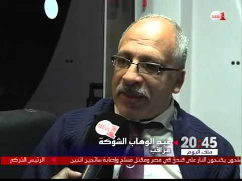 فيديو..السلوكيات التي تؤثر سلبا على السير العادي للنقل العمومي بالمغرب