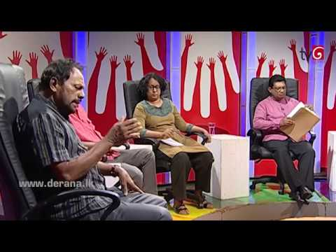 Aluth Parlimenthuwa - 10th January 2018