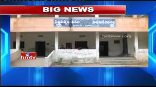 Students Facing Lack Of Facilities Problems in Nizamabad Govt School
