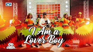 I Am A Lover Boy | S I Tutul | Ke Ami | Ferdos | Bangla Movie Song | FULL HD