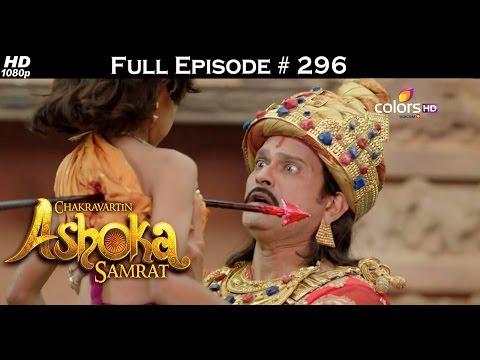 Ashoka tv serial mp3 song free download - dojemohugq