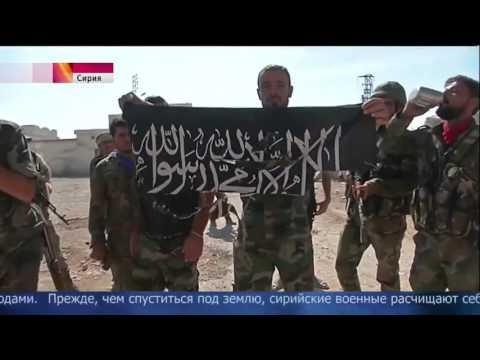 Сирийские военные о пилотах России в Сирии. Сирия сегодня, последние новости 23.10.2015