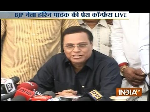 BJP dumped Harin Pathak addresses press conference