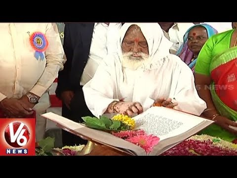 Spiritual Leader Phulaji Baba Passes Away In Nanded | V6 News