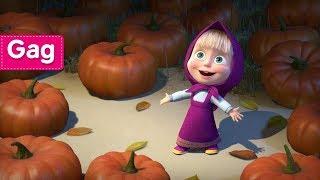 Masha et Michka - Halloween 🧛(Un costume d'Halloween)