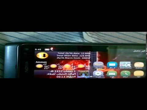 symbian belle n8
