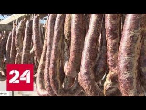 Традиционный деликатес: в горных аулах сушат колбасу - Россия 24