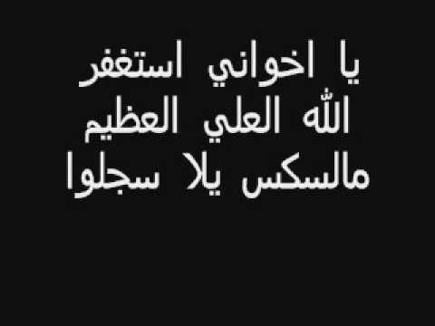 للمسلمين فقط