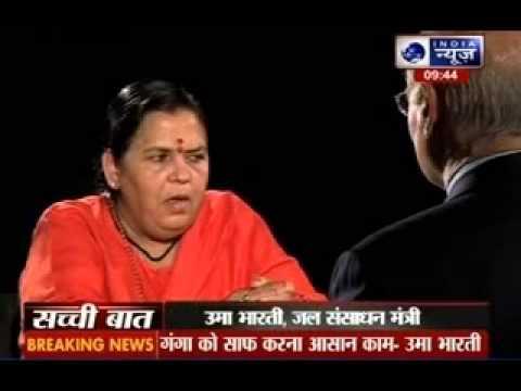 Sachchi Baat: Prabhu Chawla with Uma Bharti