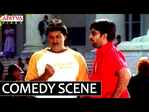 Sunil Exam Results Comedy in Bhadra Movie