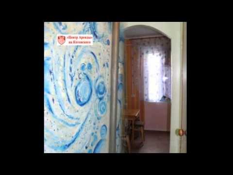 Квартира в Итаки за 40000