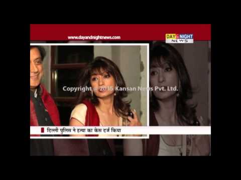Shashi Tharoor stunned to hear that Sunanda Pushkar was murdered