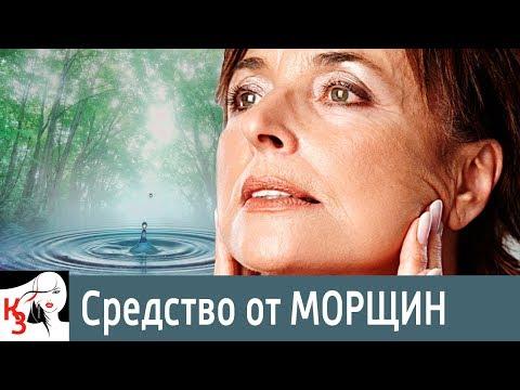 Уход за лицом. Микроэмульсия Нано Ботокс для лица от морщин. Отзывы