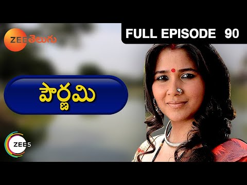Pournami - Watch Full Episode 90 of 6th December 2012