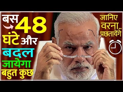 PM Modi Speech today-1 अप्रैल 2018 से 15 नए नियम/latest news new rules from 1 april headlines news