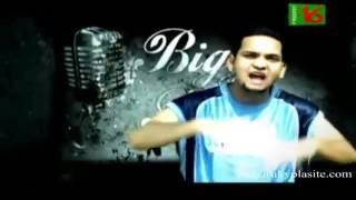 Ai Mama Ai  Bangla rap chol bo na ki