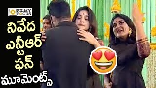 Kalyan Ram New Movie Launch || Niveda Thomas, Shalini Pandey, NTR