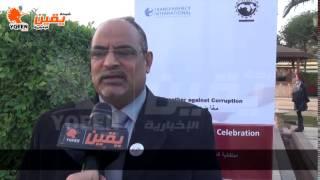 يقين  | لقاءات حول البرنامج العربي باليوم العالمي لمكافحة الفساد