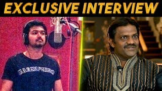Exclusive Thalapathy Sings A Song In Sarkar Bamba Bhagya Revealed In Interview Sarkar Arm Arr