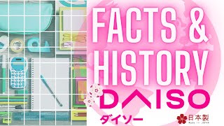 Japan Daiso Facts and History ダイソージャパン
