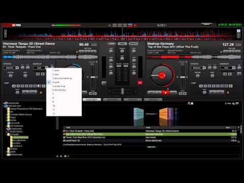 Аудио, Звук - DJ Студии, микшеры