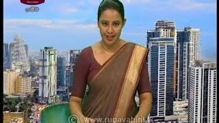 2020-03-30 Rupavahini 12.30 News